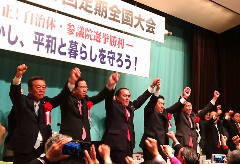 【社民党定期全国大会2018①】-1