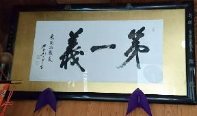 春日山神社例大祭5