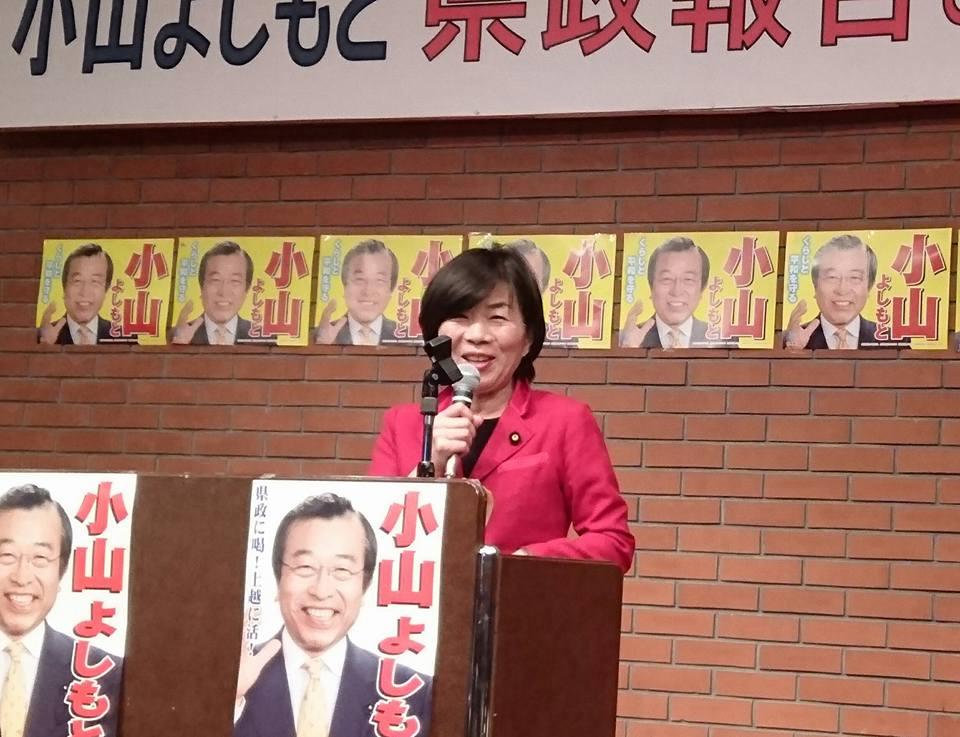 【小山よしもと県政報告励ます会20180310】-3