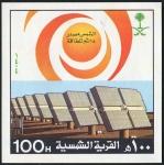サウジ・太陽光発電(1984)