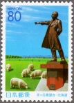 羊が丘展望台・クラーク像