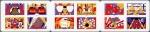 フランス・移動遊園地切手帳