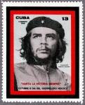 キューバ・英雄的ゲリラ(1968)