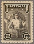 グアテマラ・労働改革1周年