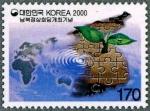 南北朝上会談(韓国2000)