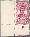 エチオピア・メネリク2世100年