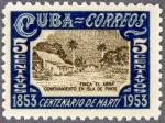 キューバ・マルティ生誕100年(監獄)