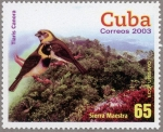 キューバ・マエストラ山脈