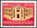 レバノン・議会(1965)