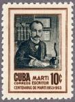 キューバ・マルティ生誕100年(作家)