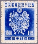 日本国憲法施行・五月の花束