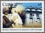 キューバ・ゲバラ母子