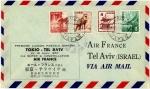 エールフランス・東京=テルアヴィヴFFC