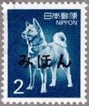 秋田犬(新・みほn)
