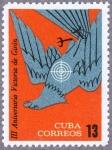 キューバ・プラヤヒロン3周年(鷲)
