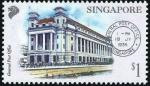 シンガポール・中郵(2000)