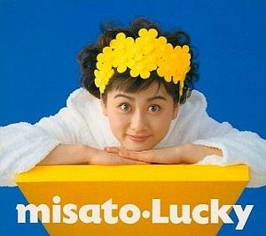渡辺美里 Lucky