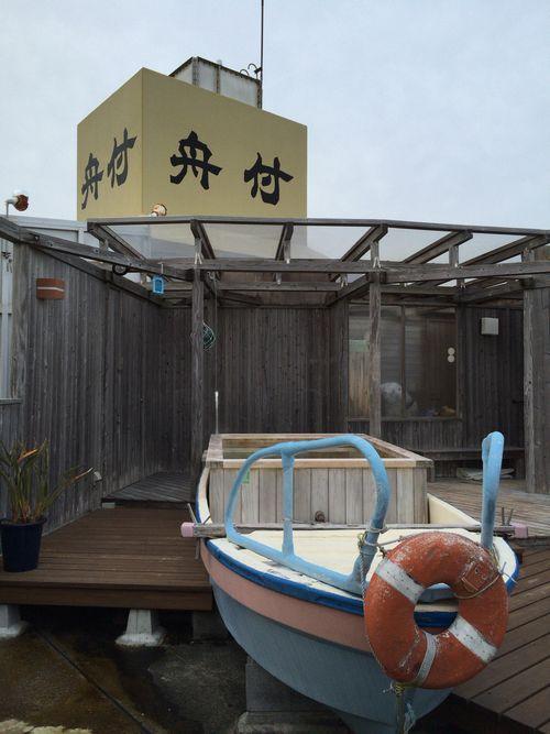 海鮮の宿 舟付(温泉)