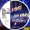 5th YEAR BIRTHDAY LIVE 2017 2 20 22 SAITAMA SUPER ARENA Day3 dvd