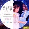 渡辺麻友卒業公演 bd2
