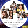 AKB48 49thシングル選抜総選挙~戦いは終わった、さあ話そうか~ bd2