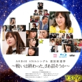 AKB48 49thシングル選抜総選挙~戦いは終わった、さあ話そうか~ bd4