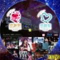 AKB48グループ感謝祭~ランクインコンサート・ランク外コンサート bd3