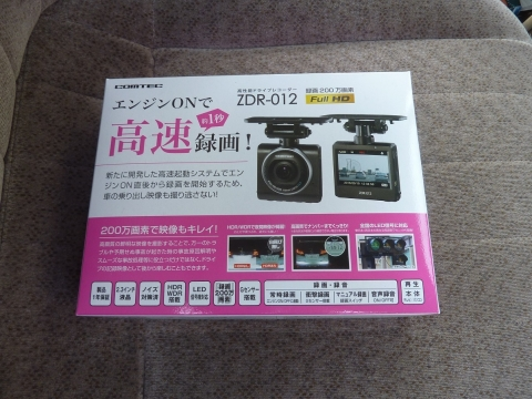 P1060808.jpg