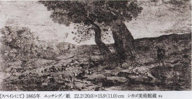 イメージ (834)