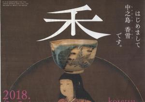 イメージ (845)