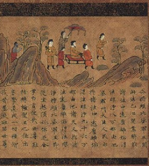 イメージ (928)