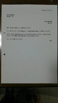 2_convert_20180531041716.jpg