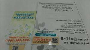 7_convert_20180419121424.jpg