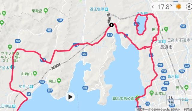 biwaichi2018-2.jpg