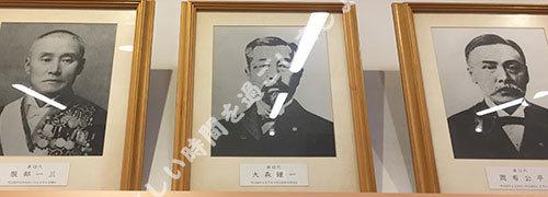 兵庫県公館と京都府庁旧本館・・・♪ - 楽しい時間を過ごしましょう