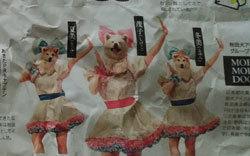 MOFUMOFU☆DOG