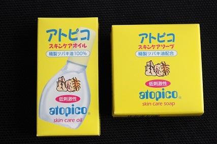大島椿 スペシャルボックス (14)