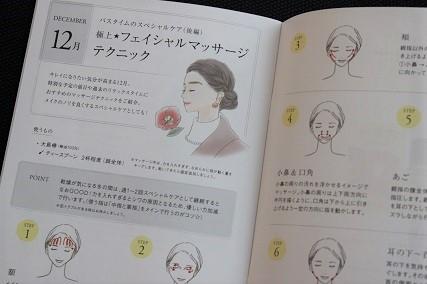 大島椿 スペシャルボックス (15)