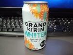 グランドキリンホワイト