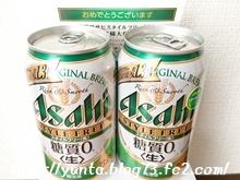 アサヒスタイルフリー<生>2缶セット