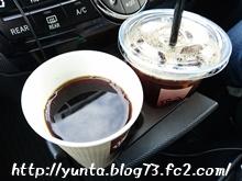 ミニスト ホット珈琲&アイスコーヒー