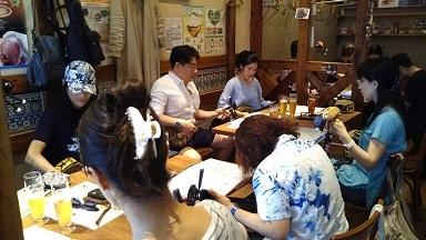 DSC_0044zenkei.jpg