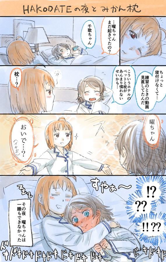 yochika47.jpg