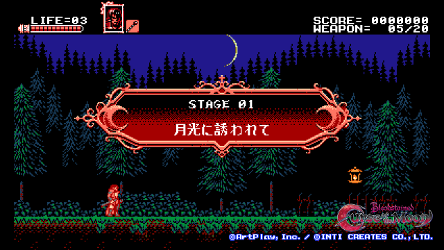 Bloodstained_ Curse of the Moon_09