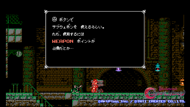 Bloodstained_ Curse of the Moon_16