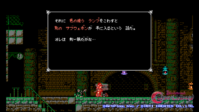 Bloodstained_ Curse of the Moon_18