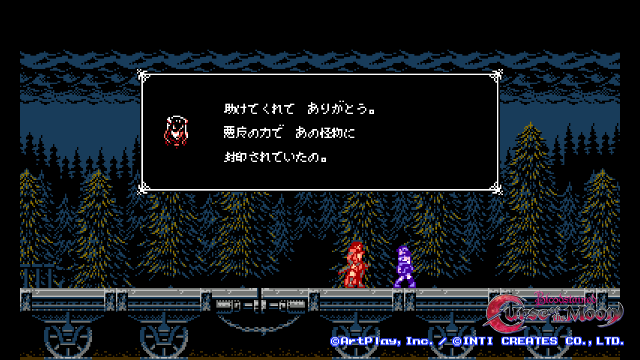 Bloodstained_ Curse of the Moon_26