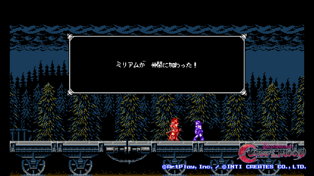 Bloodstained_ Curse of the Moon_30
