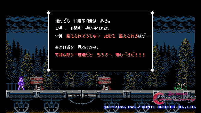 Bloodstained_ Curse of the Moon_32
