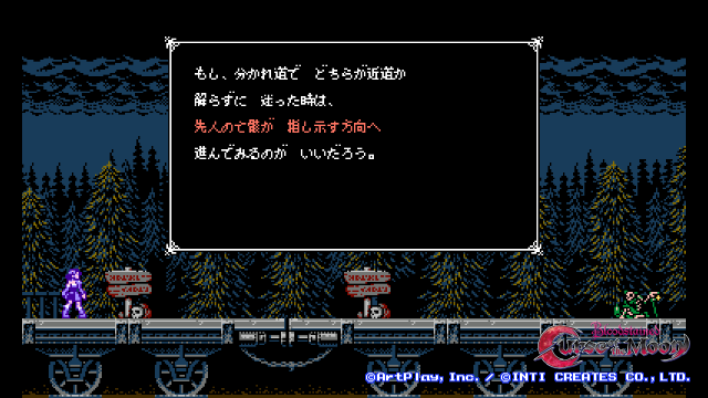 Bloodstained_ Curse of the Moon_33